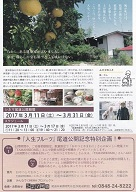 IMG_20170702_0004-1.jpg