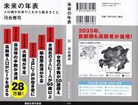 IMG_20171111_0006.jpg-1.jpg