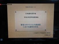 IMG_7446.jpg-1.jpg