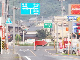 福山分れ交差点