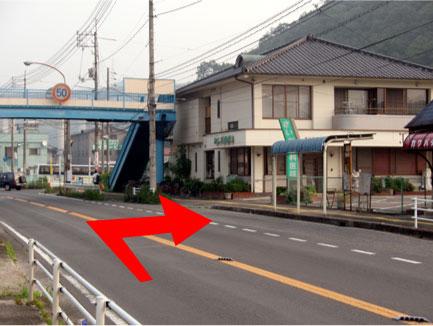 新尾道駅方面よりお越しの方