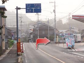 三原駅方面より県道55号線からお越しの方