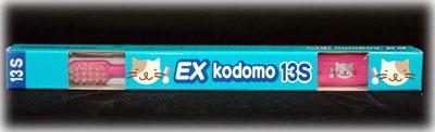 DENT EX KODOMO(\260)
